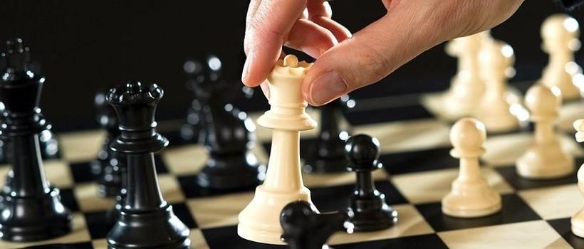 Можайск шахматы слайдер