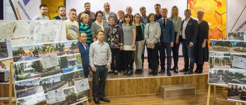 Красногорск парк проект слайдер