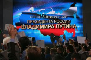 пресс-к 3