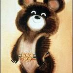 Мишка 1980 - 2-ой вариант