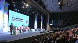 Медведев ОПОРА 2014