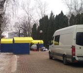 Парк Льва Толстого ярмарка 2013