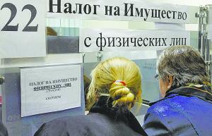 Работа налоговой инспекции в Москве