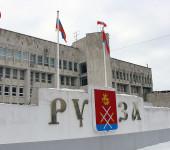 Администрация_Рузы
