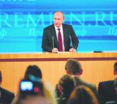 Владимир-Путин6-фото-пресс-службы-Кремля