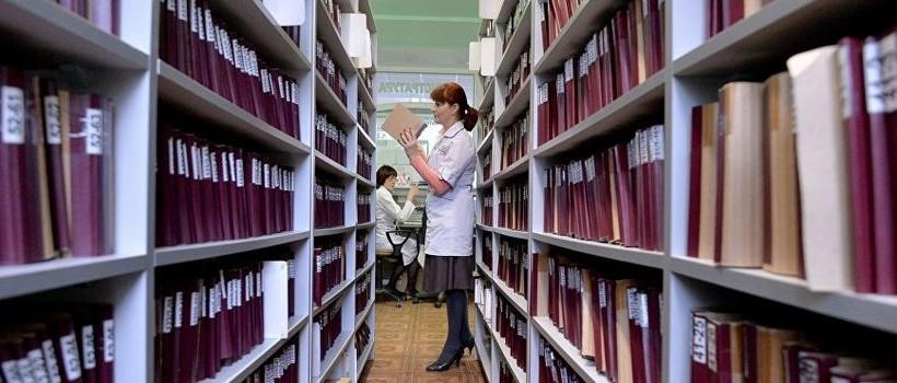 регистратура медкарты