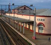 Клин вокзал