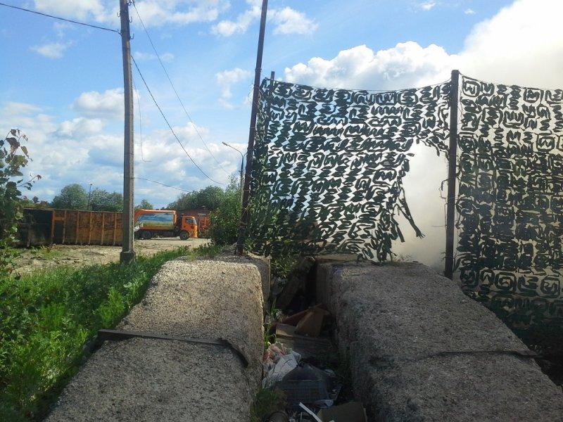 Ямская Можайский