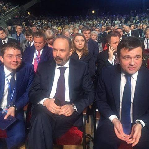 Воробьев форум ЖКХ