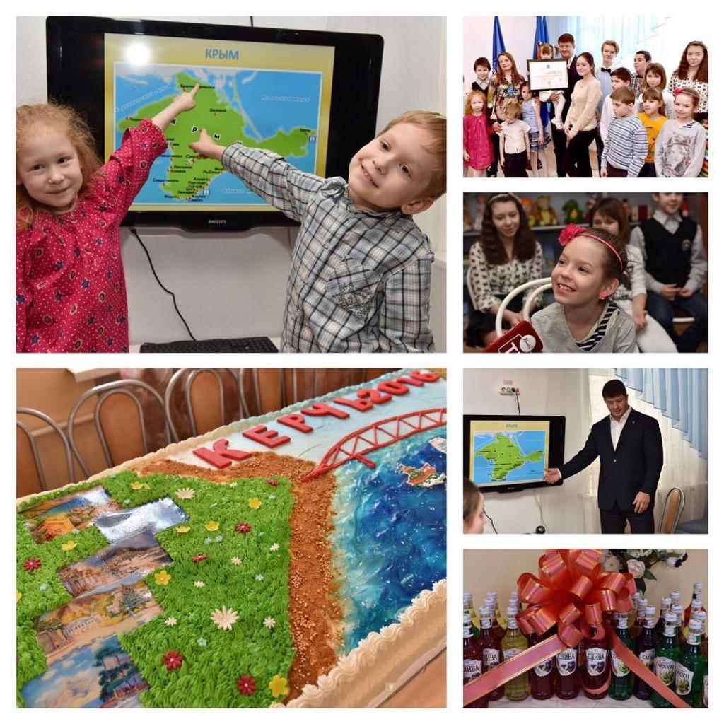 Химки торт Крым