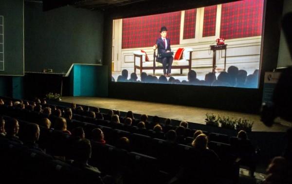 театр трансляция