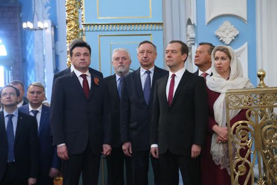 Воробьев Беглов Медведев
