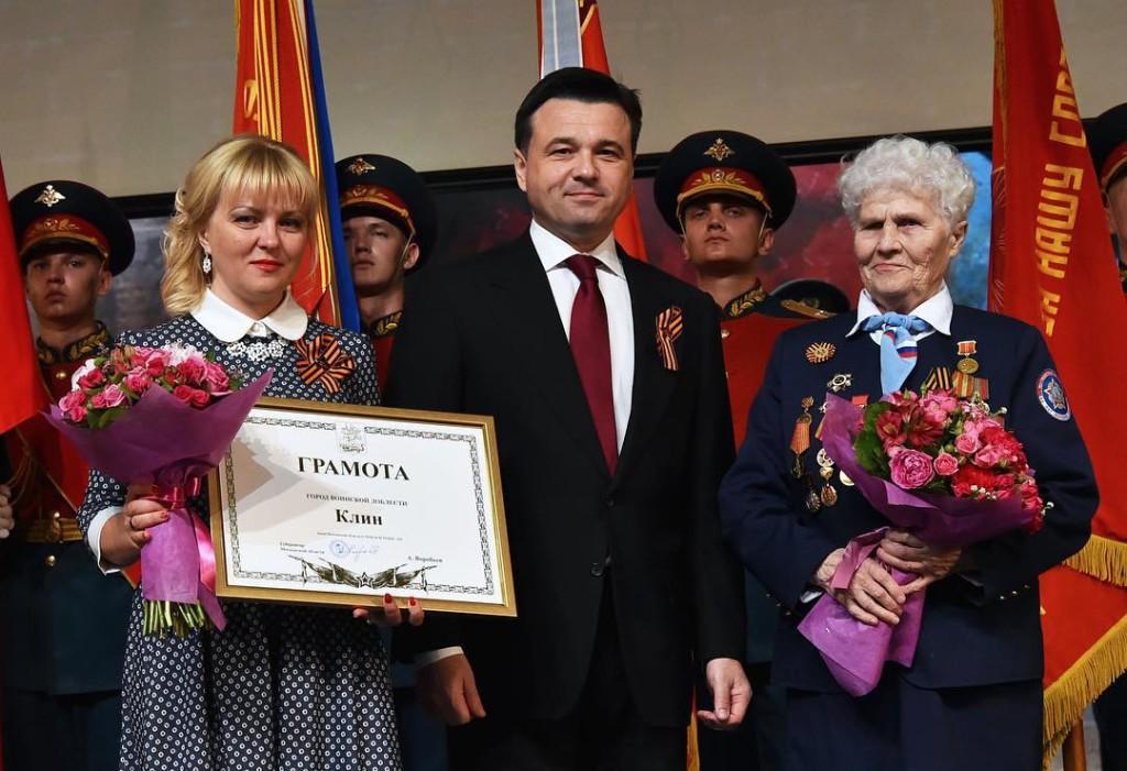 Новости дороги по вологодской области