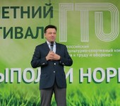 Можайск Воробьев