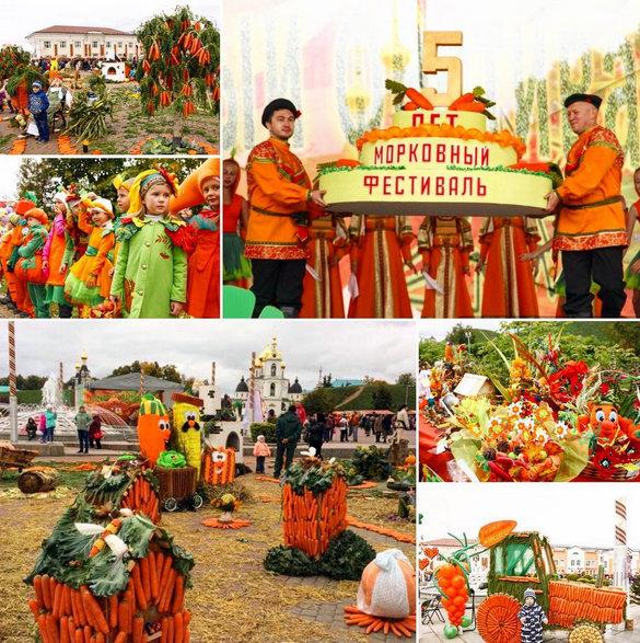 dmitrov-morkovnyj-festival