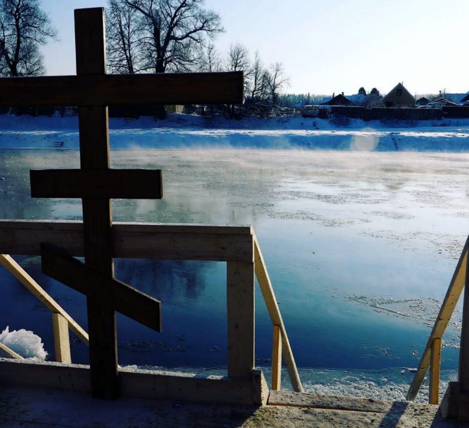 Крещение Руза