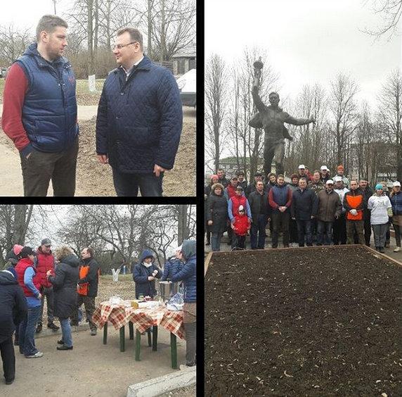 суб Волоколамск