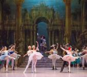 Красногорск балет