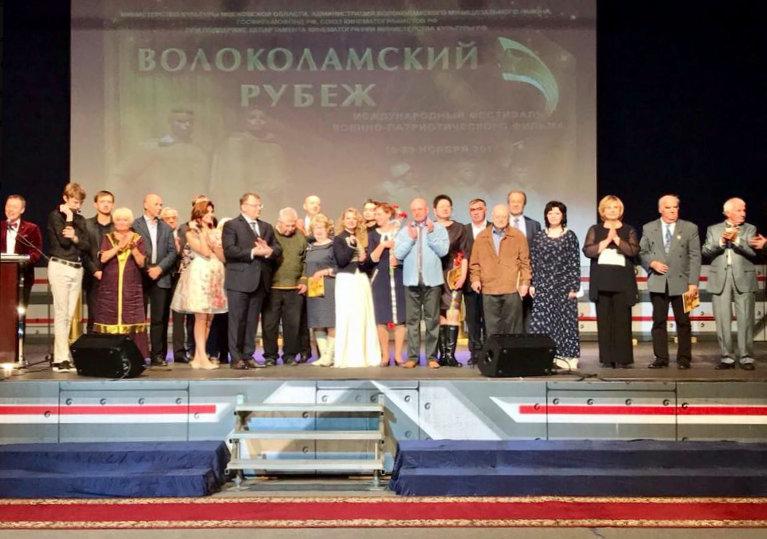 Волоколамск кино