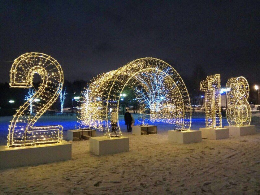 красногорск 2018