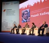 Красногорск семинар