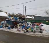 Волоколамск мусор