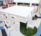метрополис выставка