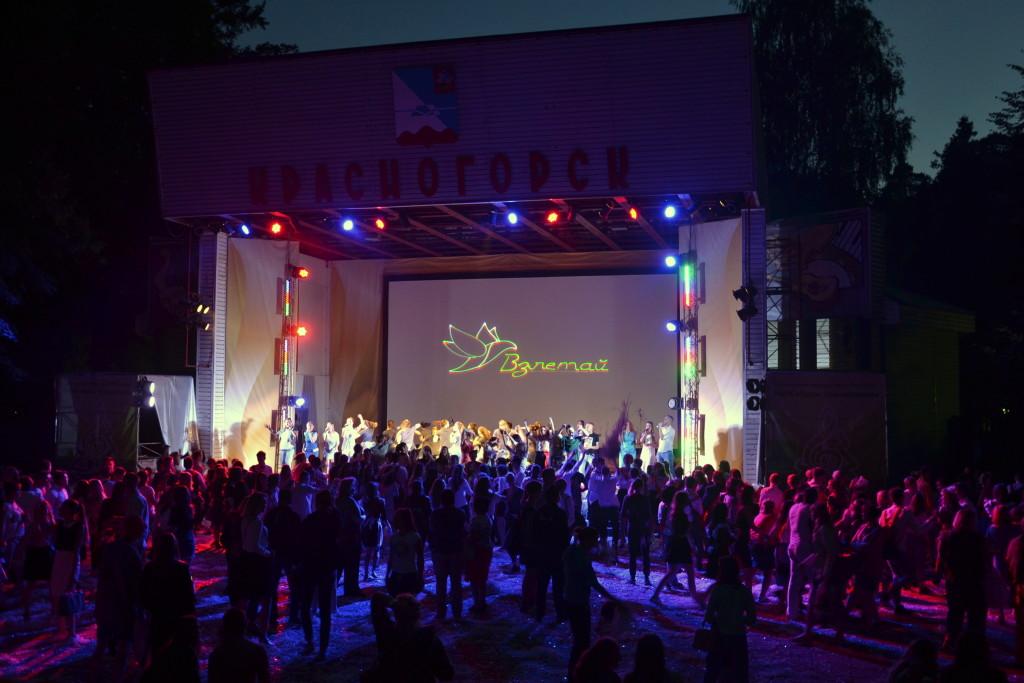 Красногорск выпускной 05