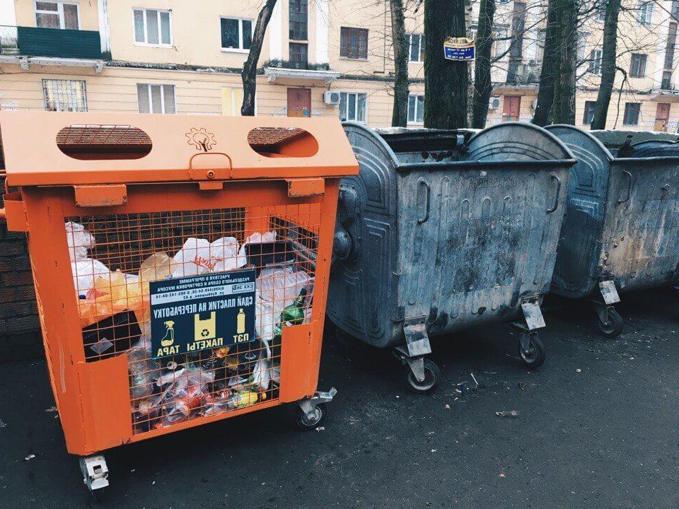 мусор Подмосковье контейнеры