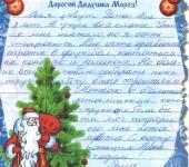 pismo-roman-t