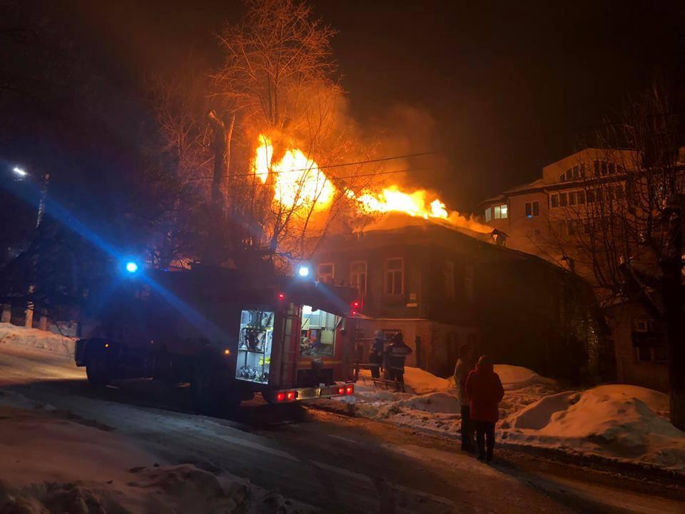 Звенигород Дом Зверькова пожар