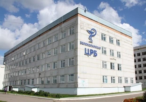 Волоколамск больница