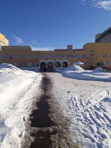 Клин больница