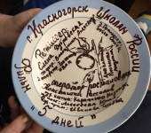 Красногорск фильм пять дней