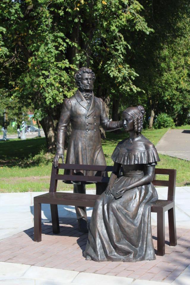 Волоколамск памятник Пушкину 2