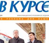 ввк слайдер 141119 1