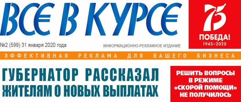 ВВК слайдер 010220