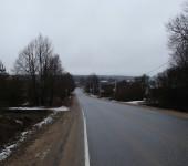 истра дороги
