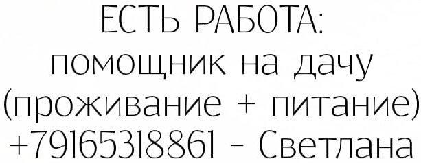 95170719_2646787165578063_8612797102348566528_n-1.jpg