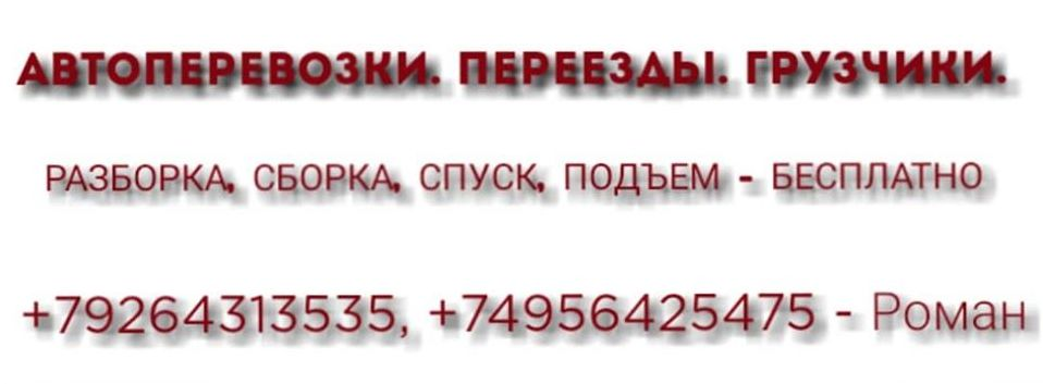 95657659_2646863412237105_4879049102697955328_o-1.jpg