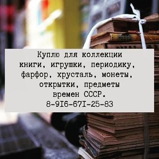 vsevkurse_97538655_240154507257357_1219830242574816376_n.jpg