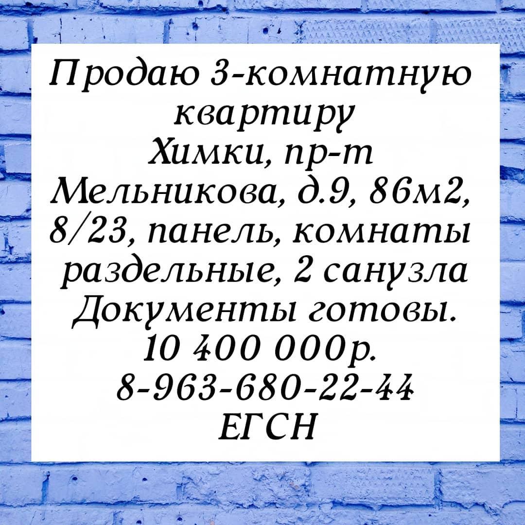 vsevkurse_98096822_171026530981961_8479719354421501541_n.jpg