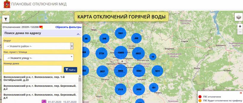 Скриншот 02.06.2020 225611