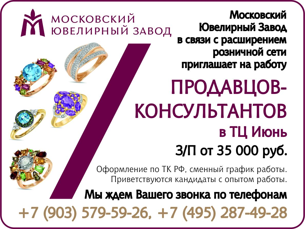 ввк-реклама-МЮЗ.jpg