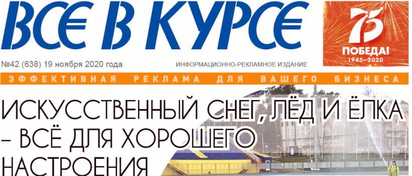 ввк слайдер 231120