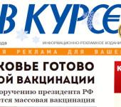 ВВК слайдер 140121