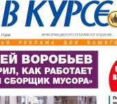 ВВК слайдер 010421