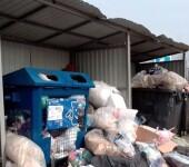истра мусор апрель 2021
