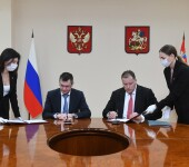 podpisanie-mo-gosuslugi-dekabr-2020-1