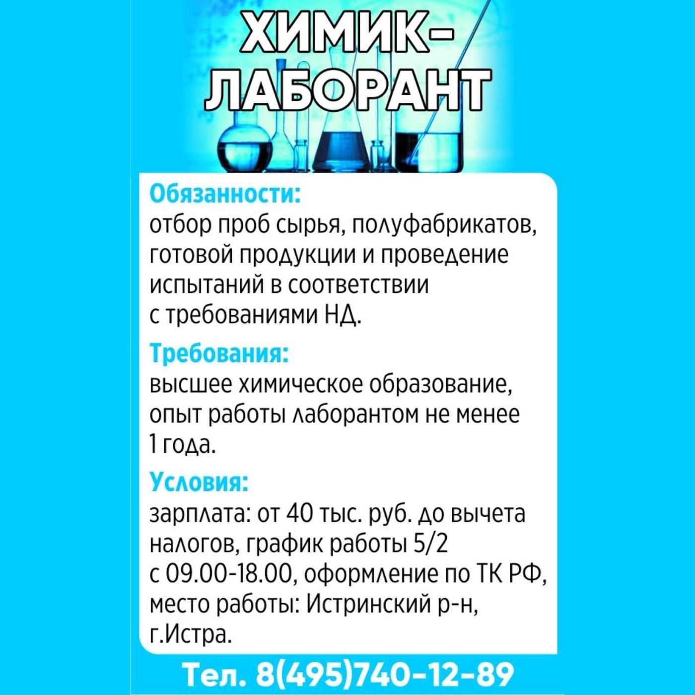quicksquare_20217111813994.jpg